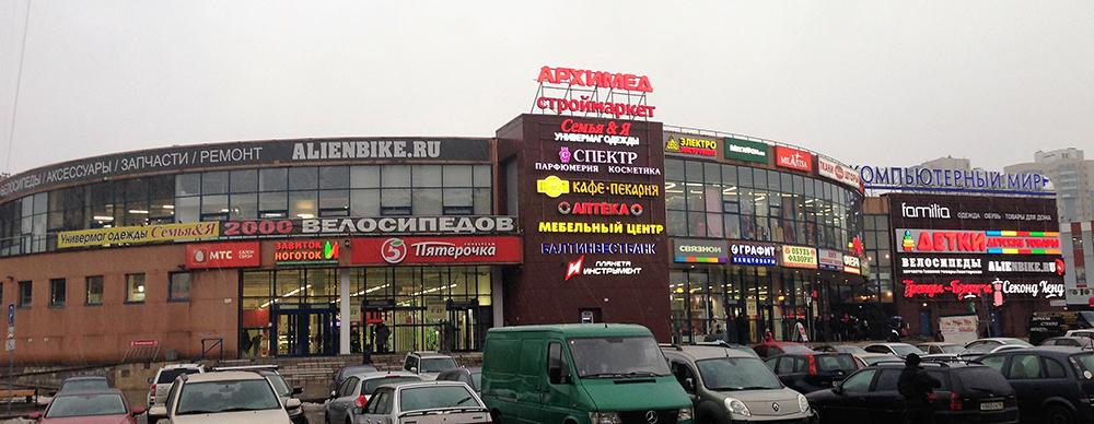круглосуточные магазины в академическом районе сейчас